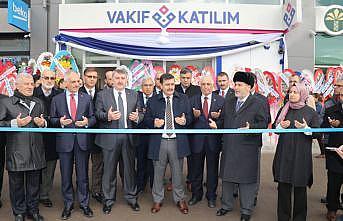 Vakıf Katılım Erzincan Şubesi açıldı