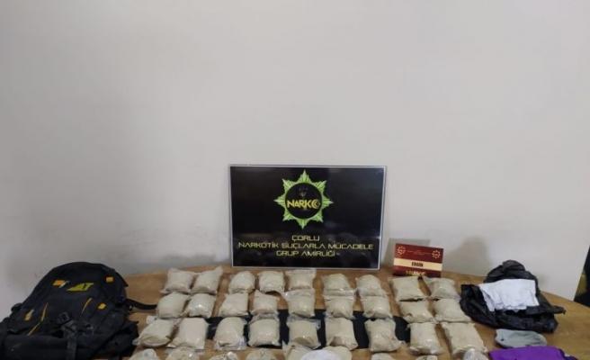 Tekirdağ'da hafriyata gizlenmiş 10 kilogram eroin ele geçirildi