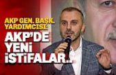 Erkan Kandemir: AK Parti'de Yeni İstifalar Olacak