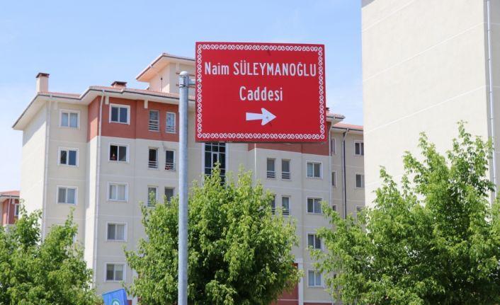 """""""Cep Herkülü"""" Naim Süleymanoğlu'nun ismi Edirne'de caddeye verildi"""